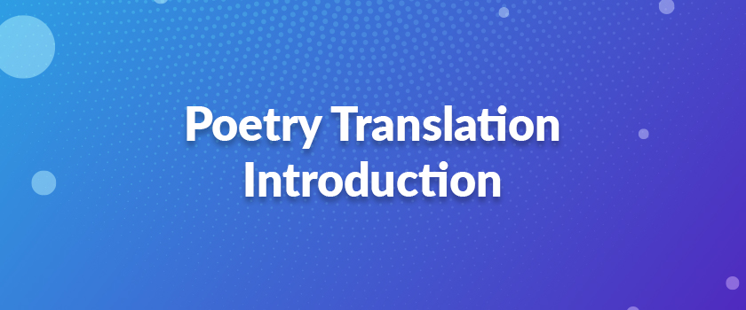 Poetry-Translation-Introduction
