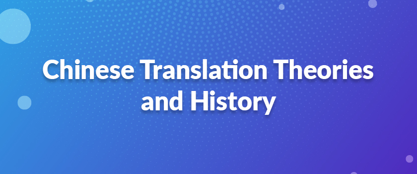 Chinese-Translation-Theories-and-History
