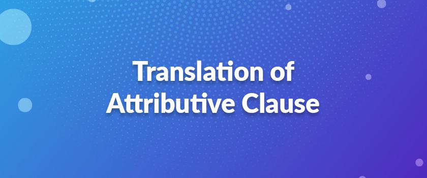 Translation-of-Attributive-Clause