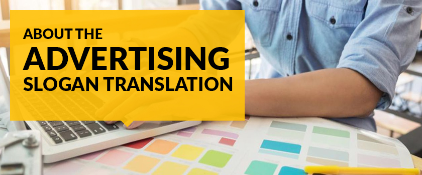 About-the-advertising-slogan-translation
