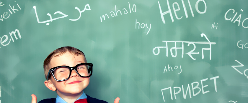 Be-aware-with-the-language-learning-environment