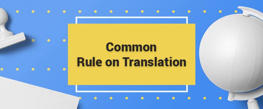 Common-rule-on-Translation