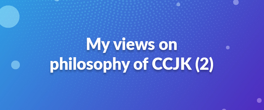 My-views-on-philosophy-of-CCJK-(2)