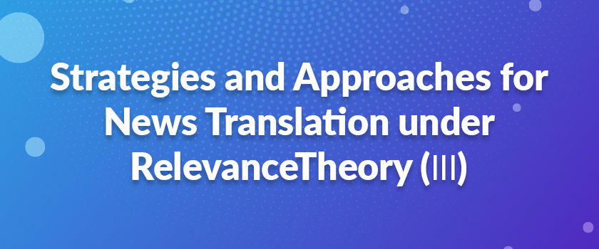 Strategies-and-Approaches-for-News-Translation-under-Relevance-Theory-(Ⅱ)