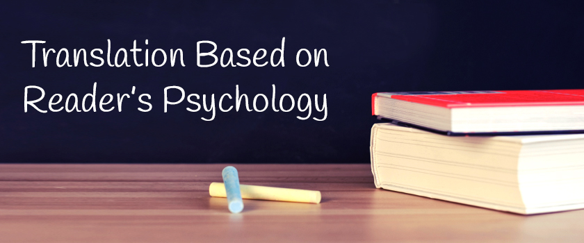 Translation-Based-on-Reader's-Psychology
