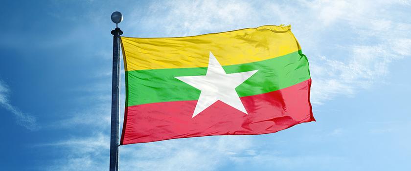 Burmese-Translation