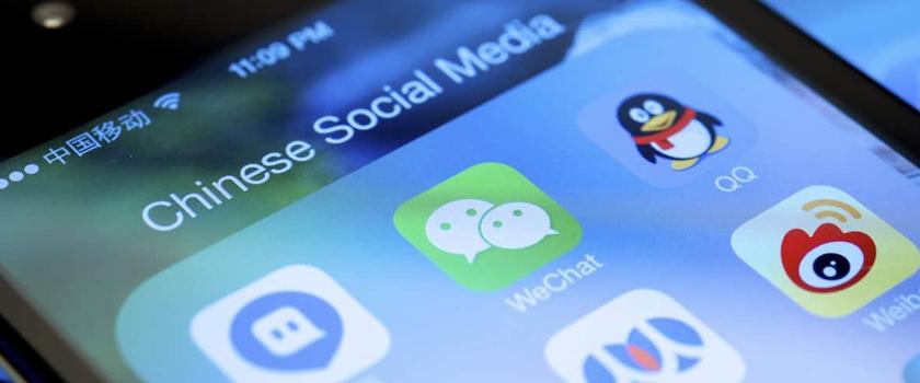 Methods-of-Social-Media-Optimization-(SMO)-in-China-(Ⅰ)