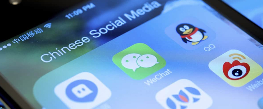 Methods-of-Social-Media-Optimization-(SMO)-in-China-(Ⅱ)