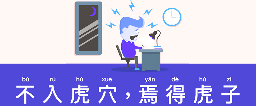 Translations-of-Some-Chinese-Idioms-(1)