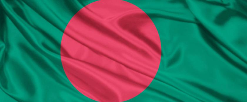 Bengali-Summary