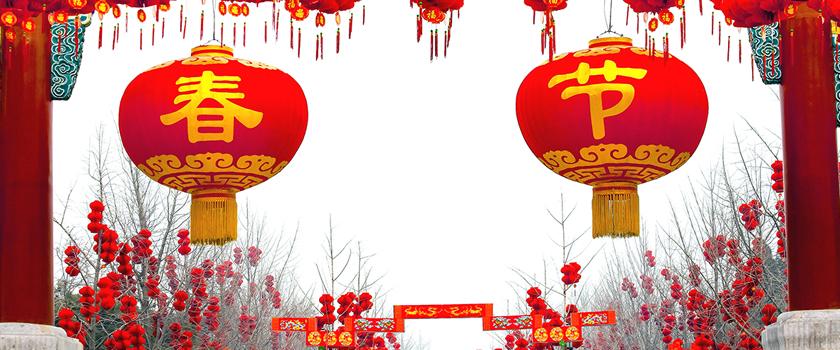 Inspiration-from-Spring-Festival