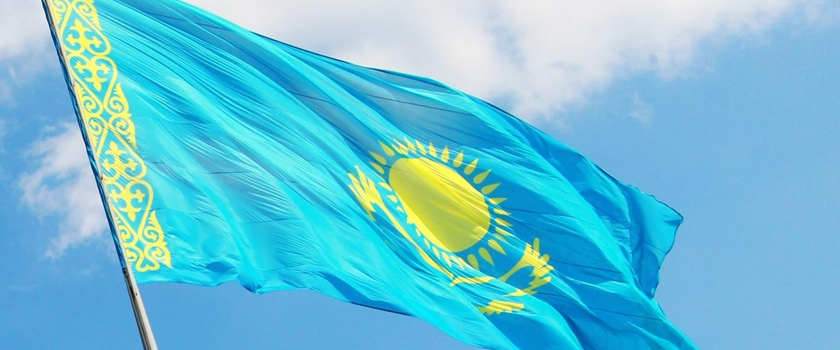 Kazakh-Translation-Services