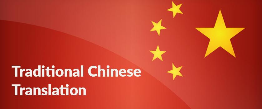 Traditional-Chinese-Translation