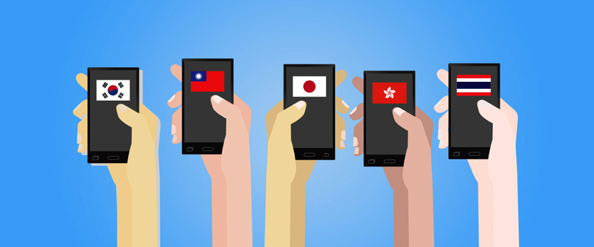 Localization-Is-Key-to-Our-Newest-Growth-Admits-Zynga-–-6-Reasons-Why-Your-Facebook-Apps-Should-Get-Localized-Too