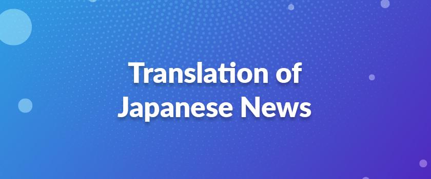 translation-of-Japanese-News
