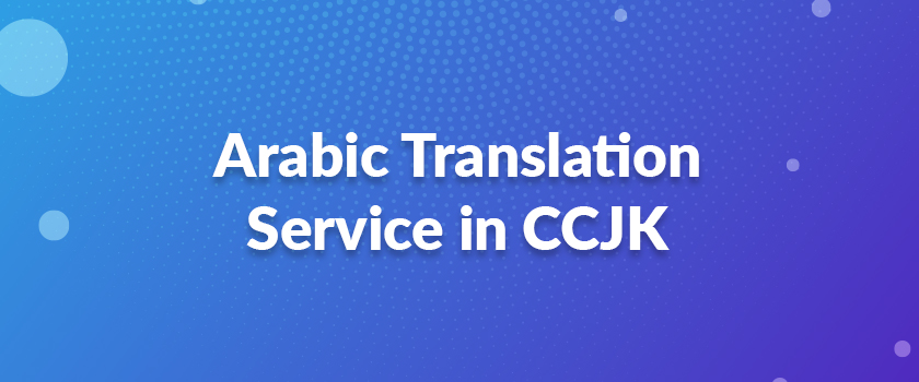 Arabic-Translation-Service-in-CCJK