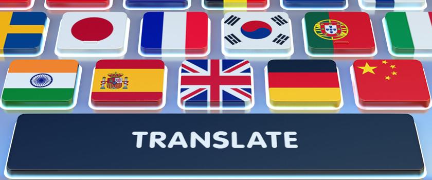 Do-More-Influent-English-Translations
