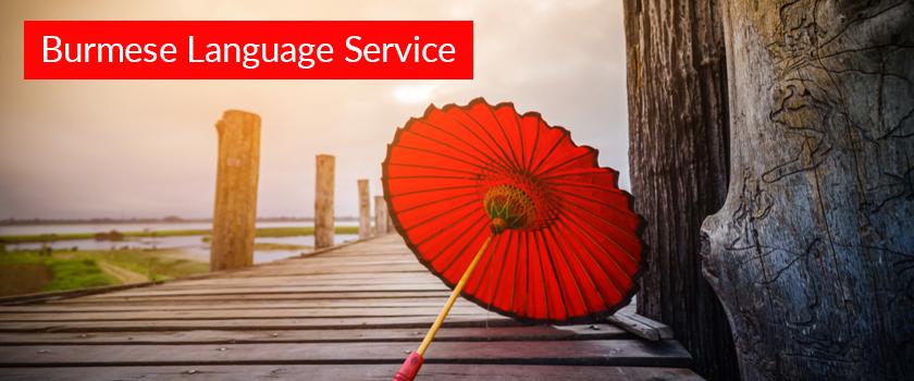 Burmese-Language-Service