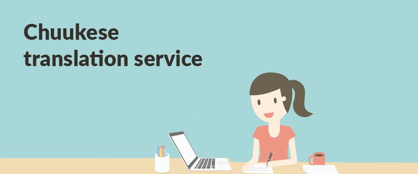 Chuukese-translation-service