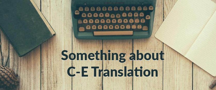 Something-about-C-E-Translation