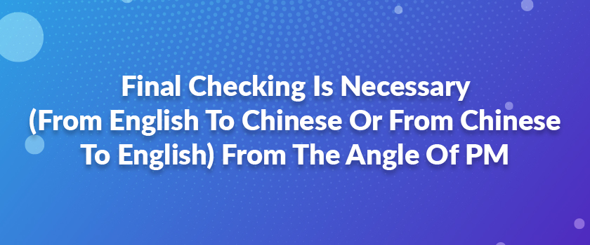 Final-Checking-Is-Necessary-(From-English-To-Chinese-Or-From-Chinese-To-English)-From-The-Angle-Of-PM