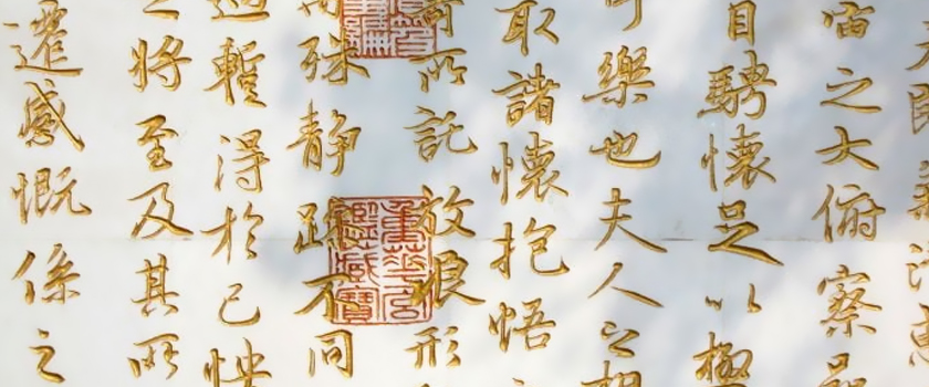 Some-Tips-on-Chinese-to-English-Translation-(2)