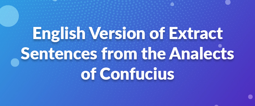English-Version-of-Extract-Sentences-from-the-Analects-of-Confucius