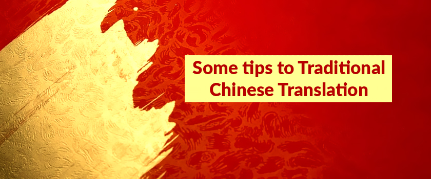 Some-tips-to-Traditional-Chinese-Translation