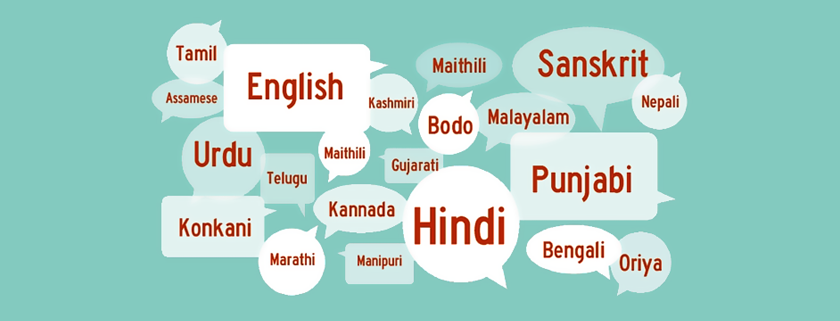 How many languages are spoken in India blog Feature image CCJK