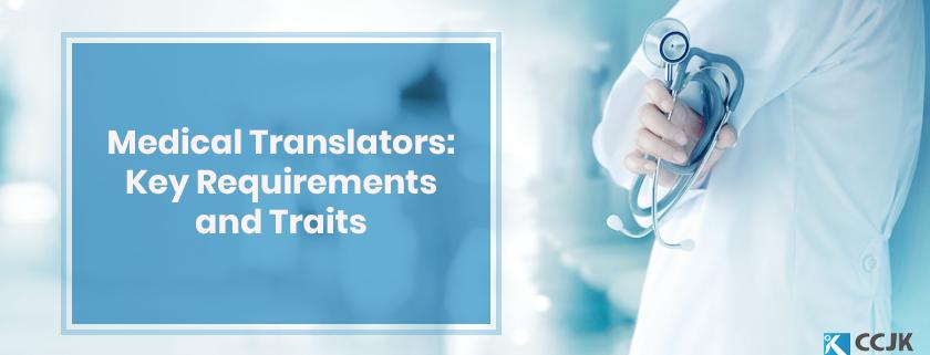 Medical-translator