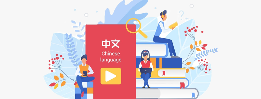 learn-chinese-in-5-minutes
